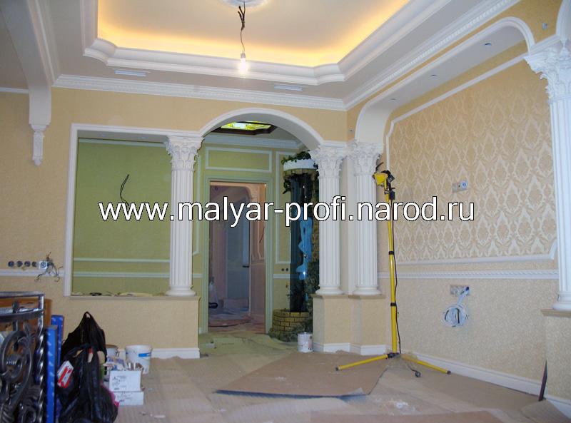 Ремонт потолка в зале фото